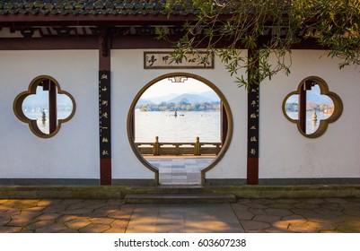 HANGZHOU, ZHEJIANG/CHINA-MAR 7: West lake scenery- Lesser Yingzhou (Three Pools Mirroring the Moon) on Mar 7, 2017 in Hangzhou, Zhejiang, China.