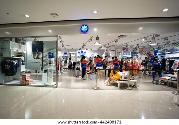 grand choix de d9eb1 e4271 Hangzhouchina Jun242016 Adidas Originals Store Adidas Stock ...