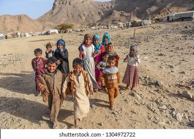 HANIK, YEMEN - JANUARY 25, 2019: Yemeni children in refugee camp in Yemen.
