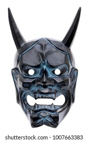 The Hannya is a japanese demon mask used in Noh theater
