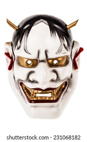 The Hannya is a japanese mask used in Noh theater, representing a jealous female demon or serpent