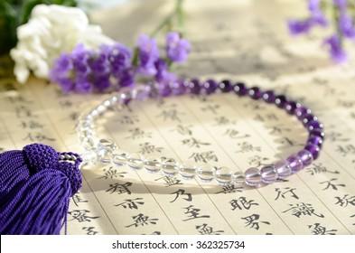 hannya shingyo, heart sutra and buddhism pray