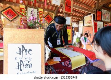 Vietnamese Drawings Images, Stock Photos & Vectors