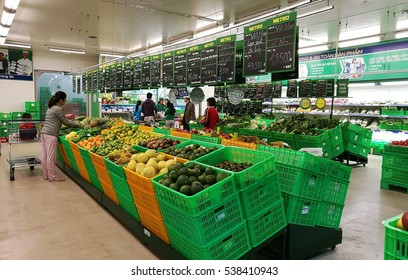 Hanoi, Vietnam - Dec 19, 2016: Fruit and vegetable stall at a Metro Cash & Carry supermarket in Hanoi capital. Metro Cash & Carry has more than 750 stores in 28 countries.