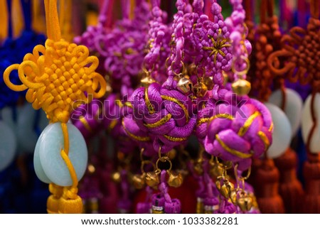 Hanoi Vietnam February 17 2018 souvenirs, gift and decoration for Vietnamese New Year in Hanoi