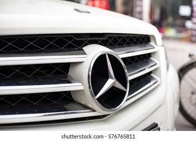Hanoi Vietnam February 5 2017  Mercedes metac logo closeup on the Mercedes car in Hanoi, Vietnam