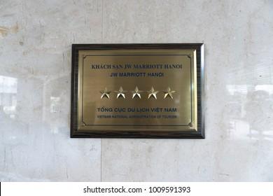 Jw Marriott Marquis Images, Stock Photos & Vectors