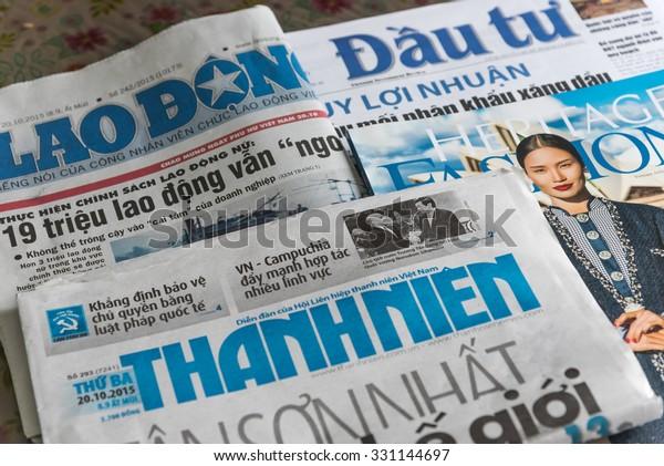 Hanoi Vietnam Oct 20 2015 Closeup Stock Photo (Edit Now