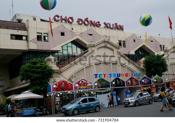 Hanoi Vietnam October 3 2017 front view of Dong Xuan market, the largest covered market of Hanoi where the wholesale traders sell everything from clothes, household goods to foodstuffs