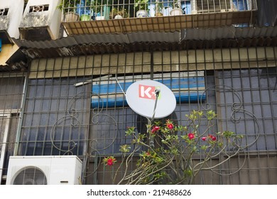 Hanoi, Vietnam - Sept 21, 2014: High definition television using satellite signal receiving pan in developing countries