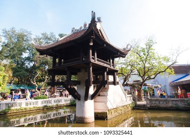 HANOI, VIETNAM-APRIL 8, 2018 - The One Pillar Pagoda is a historic Buddhist was built  Ly Thai Tong King according to his dream of Bodhisattva seating on a lotus flower led him to the pagoda