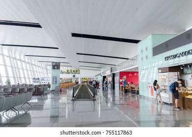 Hanoi,Vietnam - November 6,2017 : Passengers can seen exploring and waiting their flight in Noi Bai International Airport,Vietnam.
