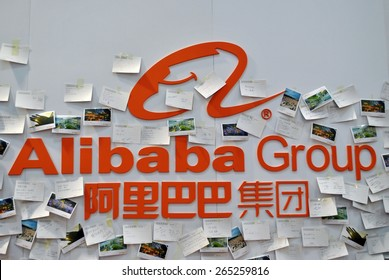 HANOVER, GERMANY, CIRCA MARCH 2015 - Logo of the Alibaba Group, from China.