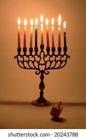 Hanukkah's Menora