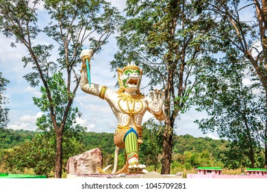 Hanuman white characters in literature and nature and stone.