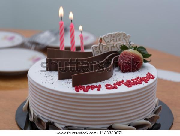 Excellent Happy 21St Birthday Cake Stock Photo Edit Now 1163360071 Personalised Birthday Cards Veneteletsinfo