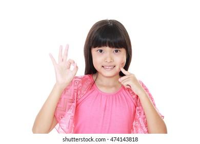 Happy Asian girl smile