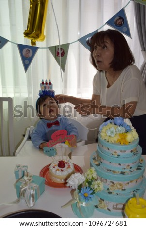 Happy Birthday 1 Year Old Baby And Grandmother