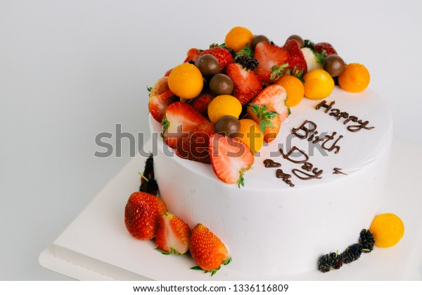 Fabulous Happy Birthday Fresh Fruit Cake Chocolate Stock Photo Edit Now Funny Birthday Cards Online Overcheapnameinfo