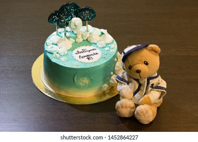 Happy Birthday. Holiday cake. Birthday greetings. Greeting card. Eighteen years. Growing up. Soft bear toy. Inscription in Russian - Favorite daughter 18 years.