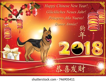 Greeting card chinese new year 2018 stock illustration 738655837 happy chinese new year greeting card for print the message is written in french m4hsunfo