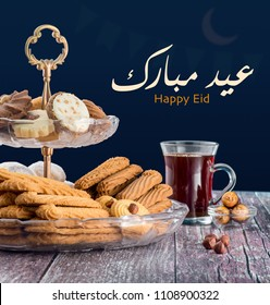 Happy Eid ElFitr Sweet Cookies, Greeting Card