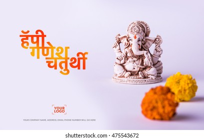 Happy ganesh chaturthi greeting card showing stock photo edit now happy ganesh chaturthi greeting card using photograph of lord ganapati idol m4hsunfo