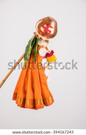 Happy Gudi Padwa Greeting Hindu New Stock Photo Edit Now 394567243