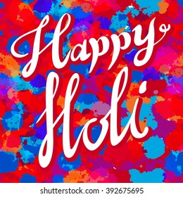 Happy Holi spring festival of colors greeting background with realistic volumetric colorful Holi powder paint clouds and sample text. Blue, red, pink and violet powder paint art