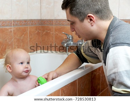 Happy Laughing Baby Taking Bath Playing Stock Photo (Edit Now ...