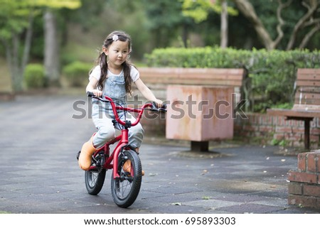 62321359c2f Happy Little Girl Riding Red Bicycle Stock Photo (Edit Now ...