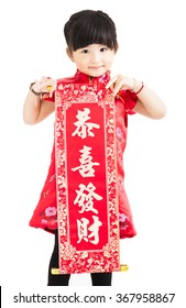 happy little girl showing Spring festival couplets.chinese mean: happy chinese new year and good luck