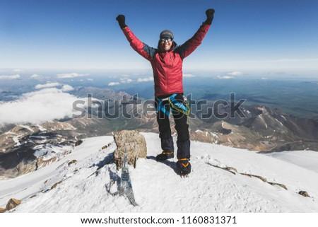 Happy man on top