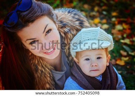 Happy Mother Son Looking Into Frame Stock Photo Edit Now 752405098