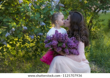 Happy Mothers Day My Daughter Hugs Stock Photo Edit Now 1125707936