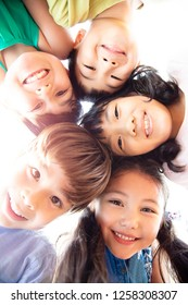 happy Multi-ethnic group of schoolchildren face