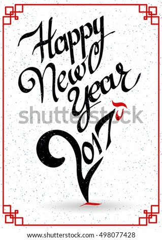 Happy New Year 2017 Creative Greeting Stock Photo Edit Now