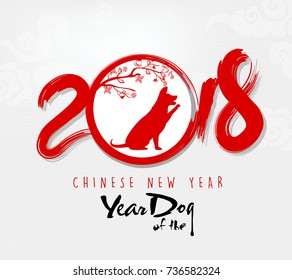 Happy new year 2018 greeting card, chinese new year of ther dog