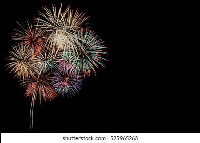 happy new year firework as celebrate background