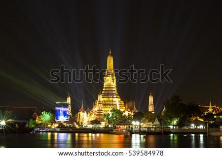 happy new year fireworkswat arun at a lightbangkokthailand