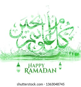 Happy Ramadan greeting in Water Splash Effect Design