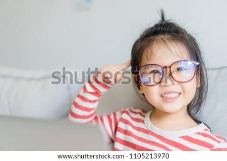 Smart nerd