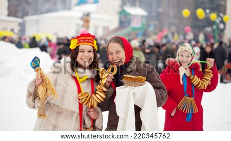 happy women celebrating  Shrovetide  at Russia