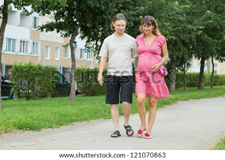 306644f4216 Happy Young Pregnant Woman Her Husband Stock Photo (Edit Now ...