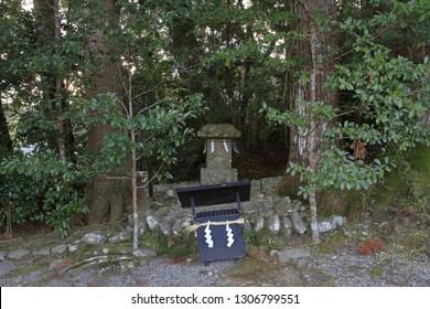 Haraido-oji shrine on Kumano Kodo pilgrimage routes, Wakayama, Japan