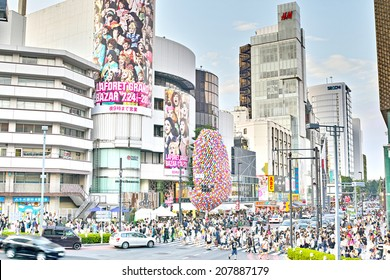 HARAJUKU, TOKYO - JULY 26, 2014: La Foret Harajuku, probably the most famous fashion oriented department store in Japan. Situated in the center of the fashion capital of Shibuya - Harajuku area.