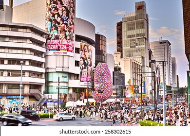 HARAJUKU, TOKYO - JULY 26, 2014: La Foret Harajuku, a famous fashion oriented department store in Japan. Situated in the center of the fashion area of Shibuya, Omotesando and Harajuku.