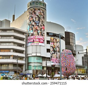 HARAJUKU, TOKYO - JULY 26, 2014: La Foret Harajuku, a famous fashion oriented department store in Japan. Situated in the center of the fashion area of Shibuya, Omotesando and Harajuku.