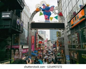 Harajuku, Tokyo - Oct 5, 2018 : harajuku's takeshita has always had a fashionable reputation, takeshita street 400 meters of fun, food and fashion Harajuku, Tokyo.