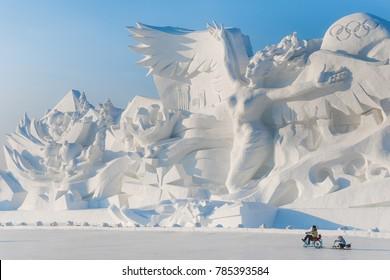 Harbin, China - December 2017 : Gigantic Snow buildings in the 28th China Harbin Sun Island International Snow Sculpture Art Expo. Located in Harbin City, Heilongjiang, China.